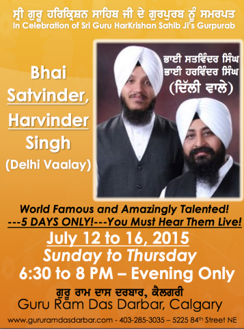 Bhai Satvinder, Harvinder Singh (Delhi Vaalay)